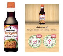 kikkoman-sauce-coupon